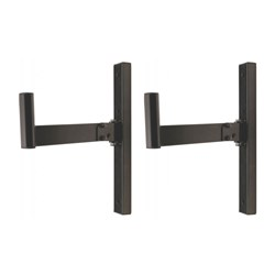 On Stage Wall Mount Bracket for PA Speaker Cabinets (Pair)
